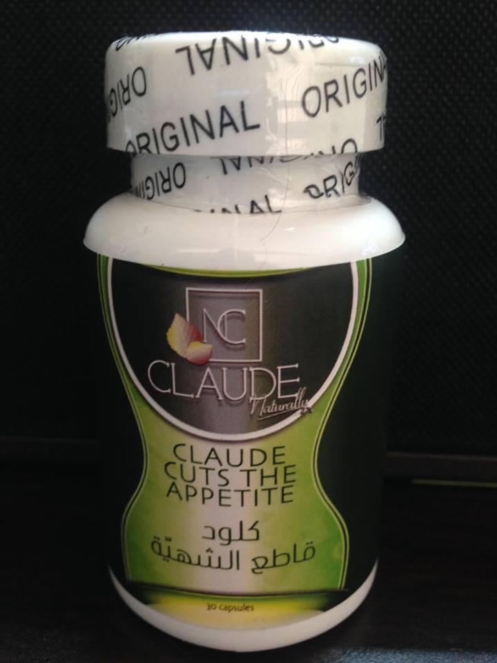 Claude Cuts the appetite – كلود قاطع الشهية
